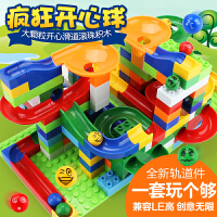 儿童启蒙积木益智玩具大颗粒拼装插1-2-3-6周岁男女孩子