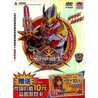 铠甲勇士刑天15战神刑天(DVD)