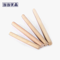 当当优品 家用原木饺皮擀面杖 28厘米