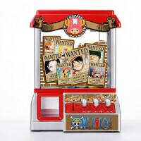儿童抓娃娃机玩具迷你夹公仔机小型家用游戏投币扭蛋机夹娃娃机 高配版本