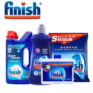 Finish光亮碗碟洗碗机专用洗涤组合(碗粉+漂洗剂+亮碟软化盐+机体清洁剂)
