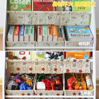 玩具收纳架 儿童书架绘本架宝宝置物架幼儿园储物架书报架