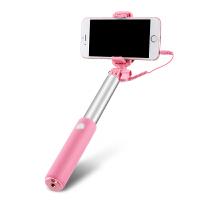 蓝牙自拍杆 手机拍照器vivo小米苹果7通用型三脚架补光灯