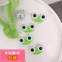 韩版ins可爱卡通青蛙隐形眼镜盒软萌便携伴侣盒少女心美瞳护理盒