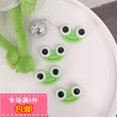 韩版ins可爱卡通青蛙隐形眼镜盒软萌便携伴侣盒少女心美瞳护理盒 5件包邮(本店5件包邮标识商品都可以)