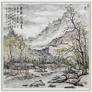 斗方山水《春雪入画图》中华两岸书画家协会主席R1642