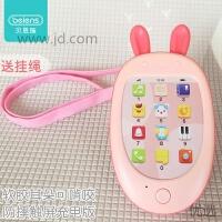 【新品】儿童仿真音乐手机充电宝宝早教故事电话玩具婴幼儿0-1-3岁2