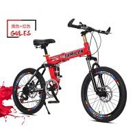 儿童山地自行车变速车男女孩子中大童青少年赛车学生单车20/22寸 20寸折叠变速红标