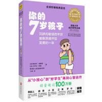 小巧手游戏绘本(全8册)
