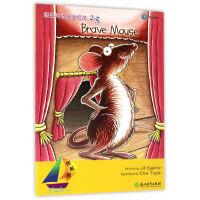 领航船 培生英语分级绘本 2-5 Brave Mouse