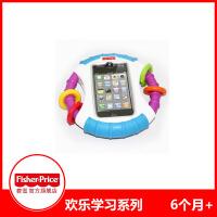 [当当自营]Fisher Price 费雪 宝宝智能手机配件 婴儿玩具 W6085