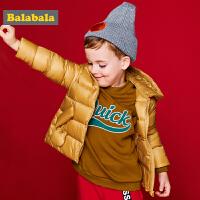 【10.18巴拉巴拉超品 每满200减100】巴拉巴拉童装男童羽绒服冬装新款轻薄短款鸭绒外套男孩小宝宝