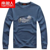 【满199减100】南极人T恤男 2017新款纯棉修身圆领长袖男装 男式长袖T恤批发
