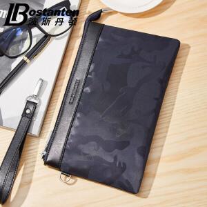 (可礼品卡支付)波斯丹顿迷彩手拿包男大容量手抓包帆布韩版休闲信封包牛皮男包B2163041