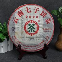 【7片】2007年中茶牌(金丝贡饼)普洱生茶  357g/片