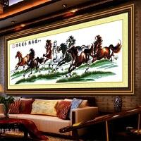 绣好的十字绣成品出售 马到成功 徐悲鸿八骏图客厅大幅挂画