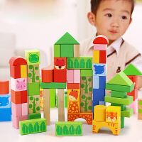 儿童男孩女孩3-6宝宝木制大颗粒拼装积木玩具1-2周岁