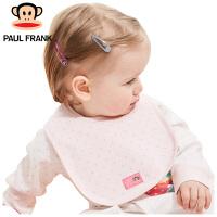 PWA1732084大嘴猴(Paul Frank) 婴幼儿纯棉口水兜宝宝围嘴围兜22x20cm 2条/袋