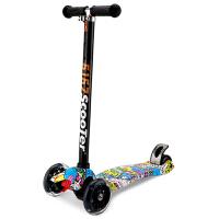 双文儿童滑板车四轮闪光PU轮宝宝折叠滑板车