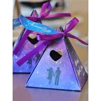 婚庆结婚用品欧式星空喜糖盒礼盒婚礼糖盒创意糖果盒纸盒