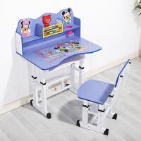 儿童写字桌幼儿园桌椅套装可升降写作业桌子小学生书桌小孩学习桌 【普通】蓝 米奇