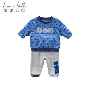 davebella戴维贝拉2018春季新款男童套装 宝宝休闲套装DBF6789