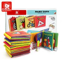 6-12个月婴儿布书玩具拉拉布0-3岁宝宝布艺书