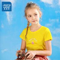 [618提前购专享价:29元]真维斯女童2020春季新款 纯棉平纹圆领印花合身短袖T恤