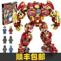 钢铁侠乐高积木玩具男孩拼装系列反浩克机甲装甲成年高难度巨大型