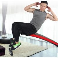健身器材家用多功能收腹器 仰卧起坐板 健腹板仰卧板