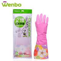 文博 接袖加长型保暖手套加绒乳胶手套 塑胶家务洗衣手套 宽口