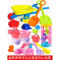 儿童沙滩玩具套装车大号沙漏挖沙铲子桶决明子男孩宝宝玩沙子工具