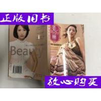 [二手旧书9成新]Beauty 102美丽 /李茜蓉 中国轻工业出版社