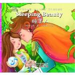 听童话故事学少儿英语系列丛书:睡美人