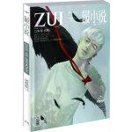 最小说(2016年5月总第241期)