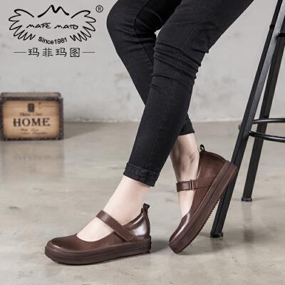 玛菲玛图2017新款手工复古女鞋平底魔术贴浅口鞋一字带单鞋森女鞋363-12D尾品汇 付款后3-5个工作日发货