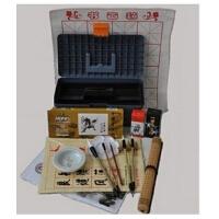 国画颜料工具17件套装颜料画笔 笔墨纸砚俱全 书法毛笔练习须备文房四宝