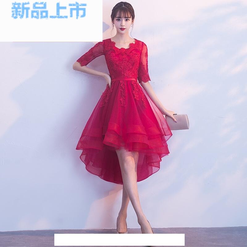 新娘敬酒服2018春季蕾丝长款修身显瘦高腰孕妇结婚晚礼服裙女