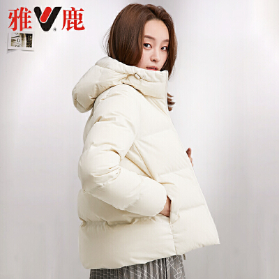 yaloo/雅鹿冬季羽绒服女短款2019新款加厚保暖白鸭绒韩版学生外套