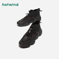 热风潮流时尚男士运动休闲鞋厚底简约慢跑鞋H42M91