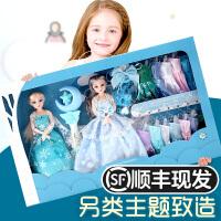 绮妮芭比洋娃娃女孩公主玩偶仿真艾莎换装爱莎套装儿童玩具大礼盒
