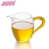 茶具配件分茶器杯玻璃耐热公杯公道杯茶漏套装