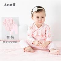 安奈儿童装男女宝宝全棉长袖斜开襟哈衣套装2019新款婴儿纯棉衣服