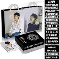 刘昊然唐人街探案周边同款写真集礼盒签名海报卡贴明信片照片