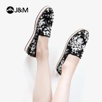 jm快乐玛丽2019春季新款潮铆钉休闲松糕麻底渔夫鞋套脚女鞋子