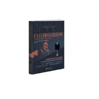 白宫御用裁缝师 (美) 马丁格林菲尔德 (Martin Greenfield) , (美)温顿 华夏出版社 97875