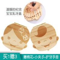 木质儿童乳牙纪念盒男孩牙盒子女孩换掉牙齿保存盒宝宝胎发收藏盒