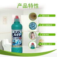花王(kao)卫生间马桶清洁剂 500ml/瓶 日本进口