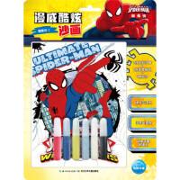 【正版直发】漫威酷炫沙画:蜘蛛侠2 海豚传媒 9787556052646 长江少年儿童出版社