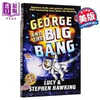 【中商原版】乔治的秘密钥匙3 乔治的宇宙大爆炸 George and the big bang 儿童太空科普百科插图文学